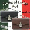 セカンドバッグ CRESTA 13701740 無地タイプ クレスタバッグ メンズ 紳士 黒 茶 持ち手 鍵付き エンボス プレゼント ブランド 人気 通販 あす楽