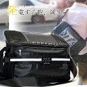 HALOS 発電する鞄 ソーラーパネル付きショルダーバッグLサイズ A-007ハロス HALOS ショルダーバック 太陽光発電 一眼レフ 国産ソーラーバッグ 斜めがけ 自転車バッグ 防水 防災 メンズ アウトドア 通販