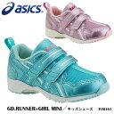 【ASICS】TUM161 GD.RUNNER GIRL M...