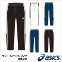 【ASICS】XBT261 ウォームアップパンツ アシックス バスケットボール スポーツ トレーニングウェア メンズ 紳士 パンツ バスケ用 長ズボン ズボン ウォーミングアップ 通販