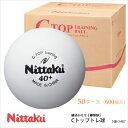 【Nittaku】NB-1467(50ダース)Cトップトレ球 ニッタク 卓球 ボール 600個入白 硬式40mm プラスチック 練習 格安 通販