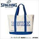 【SPALDING】49-004DK トートバッグ DUKE スポルディングバッグ トートバック レディース メンズ 男女兼用 ユニセックス...