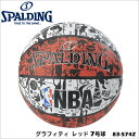 【SPALDING】83-574Z グラフィティ レッド 7号球 バスケットボール スポルディングNBA公認 男子一般用 屋外用 耐久性 プレゼント ギフト 贈り物 通販