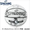 【SPALDING】83-635Z マーブルコレクション ホワイト 7号球 バスケットボール スポルディングNBA公認 男子一般用 屋外用 耐久性 プレゼント ギフト 贈り物 通販