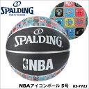 【SPALDING】83-772J NBAアイコンボール 5号球 バスケットボール スポルディングNBA公認 屋外用 耐久性 プレゼント ギフト 贈り物 通販 クリスマスプレゼント