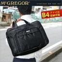 大容量 拡張可能ビジネスバッグ McGREGOR マックレガー ビジネスバック 21698 ビジネスバッグ メンズ レディース パソコン収納 大型 ブリーフケース 出張 1泊 多機能 B4ファイル対応
