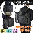 【送料無料】【サンドグラス 新作!横型リュック3WAYタイプ!撥水加工】3G60 SAND GLASS ビジカジ3WAYトートバッグ/3g60/sand glass/サンドグラス(送料込み・送料込)