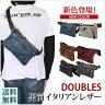 【ウエストバッグ】DOUBLES イタリアンヌメウエストバッグ/YRX-1710/バッグ・小物・ブランド雑貨/ボディバッグ/スマホポーチ/通勤/通学/レディース/メンズ/ユニセックス(送料込み・送料込)