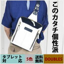 【個性的なスクエア型のレザーボディバッグ】【送料無料】ボディバッグ JDB-1955(送料込み・送料込) ボディバッグ オシャレ