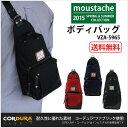 【送料無料】【ムスタッシュ ボディバッグ】タフで発色が綺麗なコーデュラポリ使用!moustache ボディバッグ/VZA-5965(送料込み・送料込)