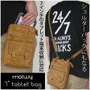 【ウエストバッグ】チョークバッグ/3107/スマホ/チョークバック 【鞄】【かばん】【メンズ】【レディース】【バッグ 財布 通販】