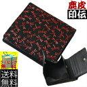【鹿革に漆で柄を施した印伝】【コンパクトでバッグにすっぽり収まる折り財布】【送料無料】印伝 2つ折り財布(小銭 ボックスタイプ)