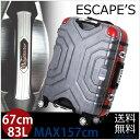 【送料無料】【無料受託荷物最大 キャリーケース】siffler(シフレ) ESCAPE'S【エスケープ】 グリップマスター キャリーケース B5225T-67(MAX157cm)TSAロック搭載 キャリーケース 1年保証