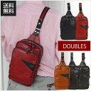 【送料無料】DOUBLES レザーボディバッグ JRP-1745(送料込み・送料込) ボディバッグ 人気 ボディバッグ 革製 ボディバッグ メンズ