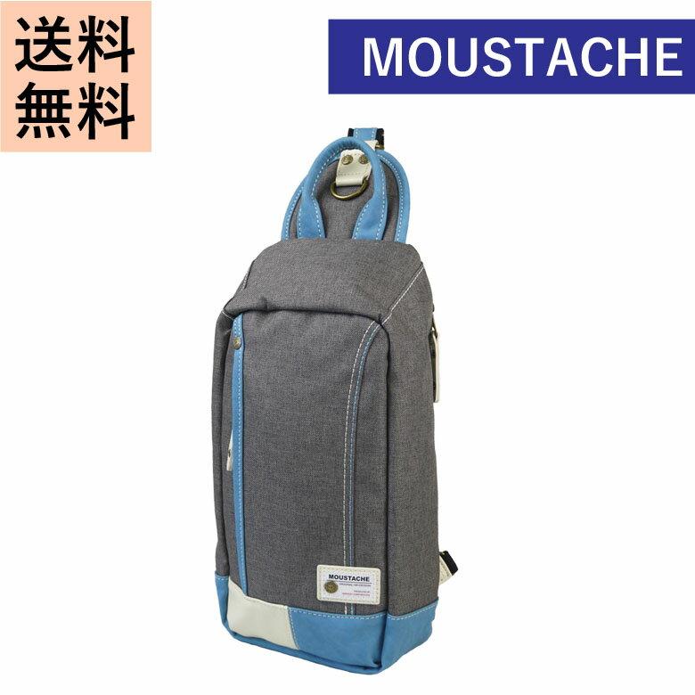 【送料無料】【ボディバッグ メンズ】moustache(ムスタッシュ)ボディバッグ/YUQ-4770/メンズ/レディース/タブレット(送料込み・送料込)ボディバッグ メンズ 40代 moustache