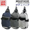 【送料無料】moustache(ムスタッシュ)ボディバッグ VIQ-5901 (送料込み 送料込)ボディバッグ ムスタッシュ ボディバッグ ワンショルダー