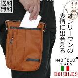 【送料無料】【イタリアンレザーが味わい深い★チョークバッグ】DOUBLES(ダブルス) 2WAYチョークバッグ VRG-8200 チョークバッグ ベルトポーチ シザーバッグ 革 シザーバッグ メンズ ヒップバック