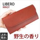 【本革×無地の長財布】【送料無料】LIBERO MAGY かぶせ束入れ/LS-002/財布/長財布 レディース 本革/長財布 メンズ/プレゼント/ギフト