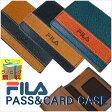 【パスケース】FILA(フィラ) パス&カードケース 61FL15 定期入れ 窓付き 窓付きパスケース パスケース 革製