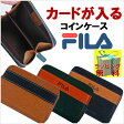 【コインケース】FILA(フィラ) コインケース(ラウンドファスナー) 61FL16 コインケース メンズ 小銭入れ メンズ