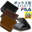 【コインケース】FILA(フィラ) ボックス型コインケース 61FL25 ボックス型小銭入れ ボックス型コインケース メンズ 小銭入れ ボックス型