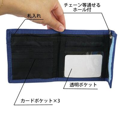 キッズ財布