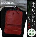 【送料無料】【ウエストバッグ】DOUBLES(ダブルス) 2WAYチョークバッグ JVK-1602