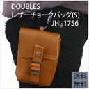 【2つ折り財布とスマホがピッタリ収まる!】DOUBLES(ダブルス) レザーチョークバッグ(S) JHI-1756 チョークバッグ 革 チョークバッグ 革製 レザーチョークバッグ 2wayチョークバッグ