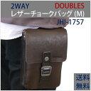 【父の日ギフト】【長財布も大きめスマホも収納可★DOUBLESレザーチョークバッグ】DOUBLES(ダブルス) 2WAYレザーチョークバッグ(M) JHI-1757 チョークバッグ 革 チョークバッグ 革製