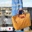 【送料無料】トートバッグ ショルダーバッグ 2Way 男女兼用 ナイロン 本革 レザー Lサイズ 日本製 Folna フォルナ メンズ レディース ユニセックス 男女兼用