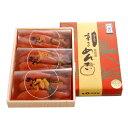 かば田の柚子風味昆布漬辛子めんたい〈小分け〉