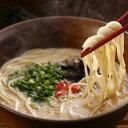 こってり濃い味、屋台の味。九州生屋台ラーメン 三食 ランキングお取り寄せ