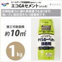 【安心の送料無料】東リ エコGAセメント パック 1kg タ...