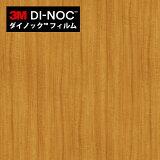 ダイノックシート 3M ダイノックフィルム カッティングシート 木目 ファインウッド アニグレ FW-231