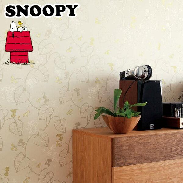 【 壁紙 のり付き 】 壁紙 のりつき クロス SNOOPY スヌーピー 防かび サンゲツ FE-1329