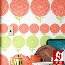 【 壁紙 のりなし 】 壁紙 のりなし ロッタ・キュールホルン クリサンテムン 花柄 赤 黄緑 北欧風 不燃 防かび リリカラ LL-5557