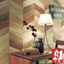 RoomClip商品情報 - 【 壁紙 のり付き 】 壁紙 のりつき クロス 木目・レザー ウッド ヘリンボーン カラーウッド ペイントウッド 表面強化 不燃 防かび サンゲツ RE-7524