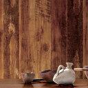 RoomClip商品情報 - 【 壁紙 のり付き 】 壁紙 のりつき クロス ウッド&ストーン オーク板目 ウッド 木目 ヴィンテージウッド ビンテージウッド 防かび ルノン RH-4740