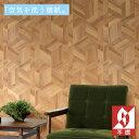 【 壁紙 のり付き 】 壁紙 のりつき クロス 不燃 ウッド&ストーン メープル ウッド 木目 ヴィンテージウッド ビンテージウッド 機能性壁紙 空気を洗う壁紙 表面強化 消臭 防かび ルノン RH-4743