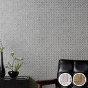 【 壁紙 のりなし 】 壁紙 のりなし クロス アジアン 和風 和柄 防かび ルノン RH-4802〜RH-4803