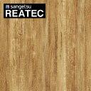 サンゲツ リアテック カッティングシート 粘着シート 木目 木目柄 アンティーク ウッドシリーズ ラフソーンチーク TC-8251