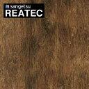 RoomClip商品情報 - サンゲツ リアテック カッティングシート 粘着シート 木目 木目柄 アンティーク ウッドシリーズ 古木 TC-8252