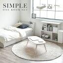 家具3点セット シンプルワンルーム simple one room set
