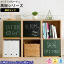 黒板シート カッティングシート 2色【A4サイズ】キッチン ...