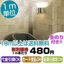 【壁紙 のり付き】コンクリート/レンガ/クロス ☆サンゲツ☆ SG5967/SG-5967