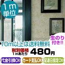 【壁紙 のり付き】カントリー調壁紙/クロス ★リリカラ★ LL3161/LL-3161