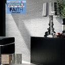 壁紙 のり付き壁紙 クロスサンゲツ FAITH フェイス 2020-2022Pattern & Material ウッド WOODTH30888 TH30889【3m以上1m単位での販売】のりつき 糊付き 糊つき
