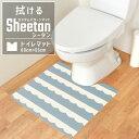 拭ける トイレマット カスタムパターン トイレ マット ショート Sheetan シータン 60cm × 55cm 壁紙屋本舗 デザインのトイレマット
