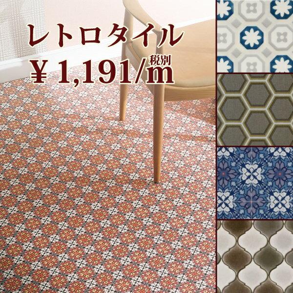 Retro Floor Tiles Uk 9799311 Gabor Sagmajsterfo