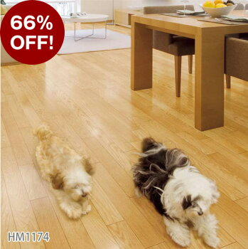 {Writeareviewandget500points}PetsfriendlyvinylflooringFromSangetsuthisthisseriesofflooringsarescratchresistant,nonslipanddon'tkeepthebadsmellMinimumorderquantityandsoldby1m!